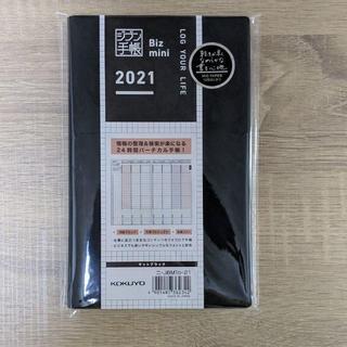 コクヨ(コクヨ)の未使用 2021年 ジブン手帳 ジブン手帳Biz mini2021ブラック(カレンダー/スケジュール)