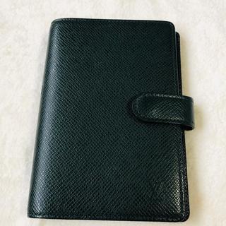 LOUIS VUITTON - sale美品ルイヴィトン 手帳カバー システム手帳 定期入れ カード入れ タイガ