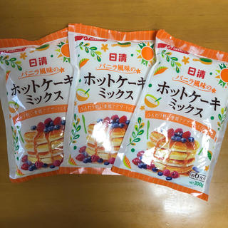 ニッシンセイフン(日清製粉)の日清 バニラ風味のホットケーキミックス 3袋(菓子/デザート)