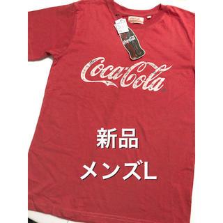 コカコーラ(コカ・コーラ)の◆新品◆コカコーラ 半袖Tシャツ Lサイズ赤(Tシャツ/カットソー(半袖/袖なし))