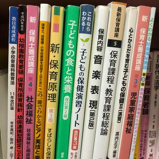 ガッケン(学研)の参考書 教育 保育(人文/社会)