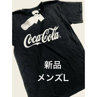 コカコーラ(コカ・コーラ)の◆新品◆コカコーラ 半袖Tシャツ Lサイズ 黒(Tシャツ/カットソー(半袖/袖なし))