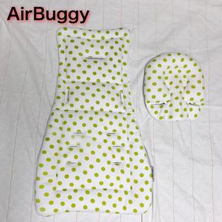 エアバギー(AIRBUGGY)の【AirBuggy】ストローラーマット ヘッドサポート 2点セット(ベビーカー用アクセサリー)
