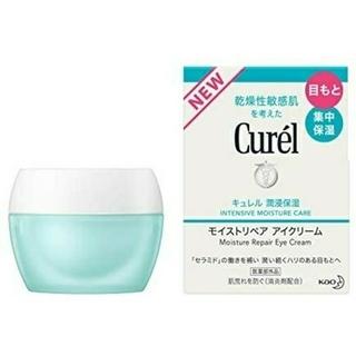 キュレル(Curel)の2個 モイストリペアアイクリーム 25g(アイケア/アイクリーム)