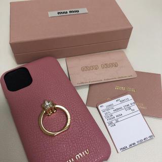 ミュウミュウ(miumiu)のmiumiu ミュウミュウ iPhoneケース アイフォンケース(iPhoneケース)