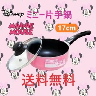 ディズニー(Disney)のディズニー 取っ手付き鍋 ガラス蓋付き 17cm ミニー 片手鍋(鍋/フライパン)