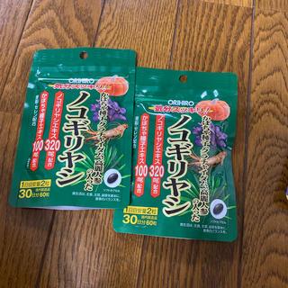 オリヒロ(ORIHIRO)のオリヒロ かぼちゃ種子クラチャイダム高麗人参の入ったノコギリヤシ 60粒(ビタミン)