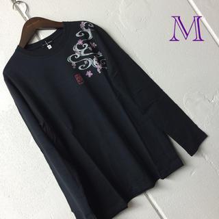 メンズ長袖 Tシャツ Mサイズ