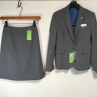 オリヒカ(ORIHICA)の【新品】オリヒカ スカートスーツ 上7下5 W62 春夏秋 グレー DMW(スーツ)