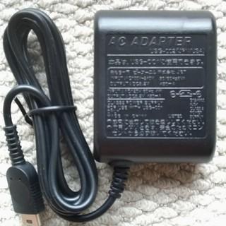 ゲームボーイアドバンス(ゲームボーイアドバンス)のゲームボーイミクロ専用 充電器(その他)