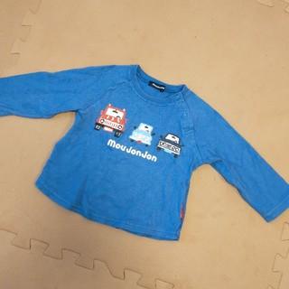ムージョンジョン(mou jon jon)のロンT(Tシャツ)