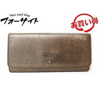 プラダ(PRADA)のプラダ 財布 ■ ブロンズ系 レザー ダブルファスナー ツインホック 長財布(財布)