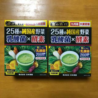金の青汁 25種の純国産野菜 乳酸菌×酵素 30パック×2個(青汁/ケール加工食品)