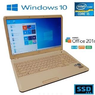 エヌイーシー(NEC)の爆速SSD NEC 快適i5 6gb Win10 Office2016(ノートPC)