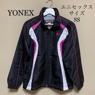 ヨネックス(YONEX)のYONEX ウインドブレーカー S〜Mサイズ(ウェア)