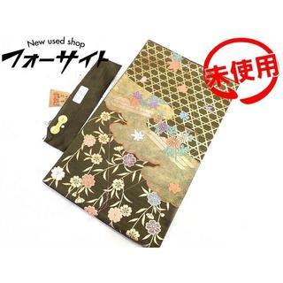袋帯 ■ グリーン系 紅葉 花柄刺繍 正絹 女性 和装 着物 仕立て済み(帯)