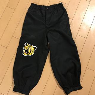 ハンシンタイガース(阪神タイガース)の阪神タイガース ニッカポッカ 120(応援グッズ)