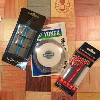 ヨネックス(YONEX)のテニス グリップテープ9枚セット(テニス)