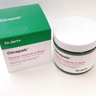 ドクタージャルト(Dr. Jart+)のシカペアスリーペアアンプルインマスク(保湿ジェル)