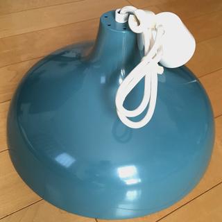 イデー(IDEE)のIDEE KULU LAMP BLUE 照明 ペンダントライト イデー(天井照明)