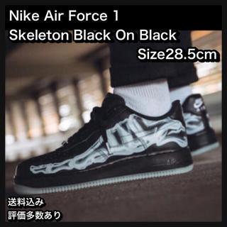 ナイキ(NIKE)の【28.5】Nike Air Force 1 Skeleton(スニーカー)