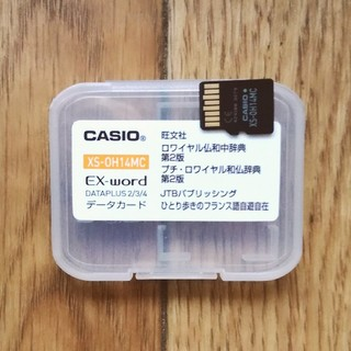 カシオ(CASIO)の電子辞書EX-word フランス語データカード(電子ブックリーダー)