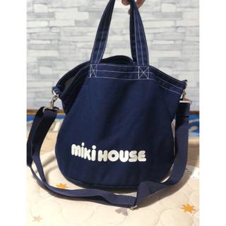 ミキハウス(mikihouse)のミキハウスマザーズバック✳️ベビー用品✳️送料込み価格(マザーズバッグ)