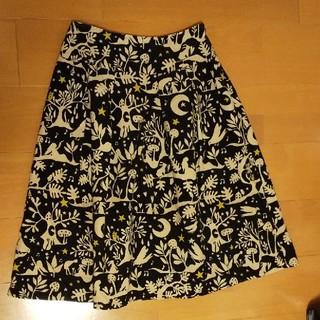 ホコモモラ(Jocomomola)のホコモモラ   柄 スカート(ロングスカート)