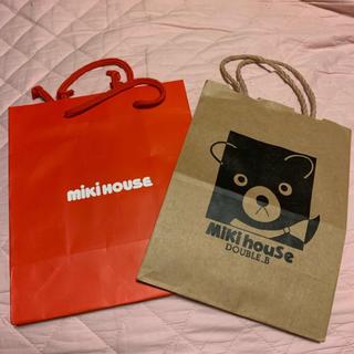 ミキハウス(mikihouse)のミキハウス 2枚セット(ショップ袋)