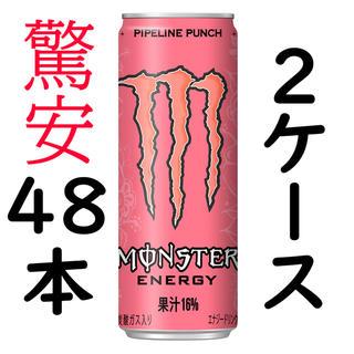 アサヒ - モンスターエナジー ピンク PIPELINE PUNCH 2ケース48本