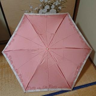 サンローラン(Saint Laurent)のイヴ・サンローラン の 折りたたみ傘 ピンク系‼️(傘)