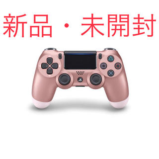 プレイステーション4(PlayStation4)の【新品・未開封】ワイヤレスコントローラー DUALSHOCK4  ローズゴールド(その他)