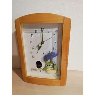 ジブリ(ジブリ)のとなりのトトロ 置時計(置時計)