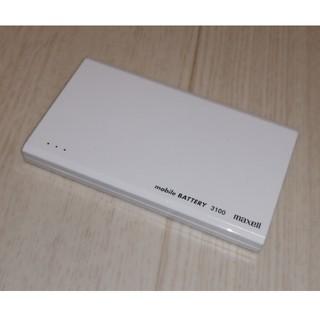 maxell - maxell モバイルバッテリー