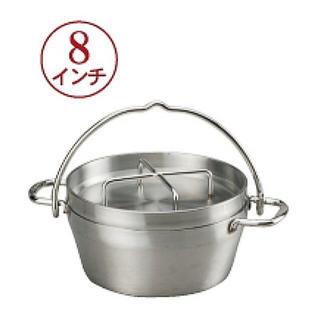 シンフジパートナー(新富士バーナー)のSOTO ステンレスダッチオーブン 8インチ 新品未使用(調理器具)