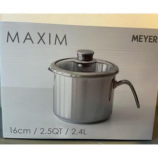 マイヤー(MEYER)の16cm 2.4L マルチポット 最終値下げ(鍋/フライパン)
