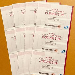 イセタン(伊勢丹)の京都伊勢丹 ルクア大阪  お買物割引券 12枚(ショッピング)