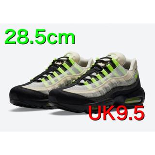 ナイキ(NIKE)のDENHAM Nike Air Max 95 DNHM UK9.5(スニーカー)