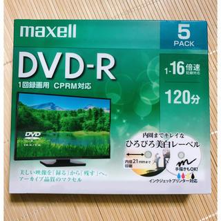 マクセル(maxell)の録画用DVD-R [5枚 /4.7GB /インクジェットプリンター対応] (DVDレコーダー)