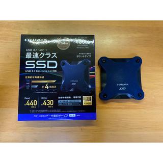 アイオーデータ(IODATA)のポータブルSSD I・O DATA SSPH-UA480NV/E 480GB(PC周辺機器)