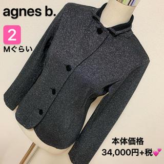 アニエスベー(agnes b.)の本体価格 34,000円+税✨ agnes b. 上品ジャケット(テーラードジャケット)