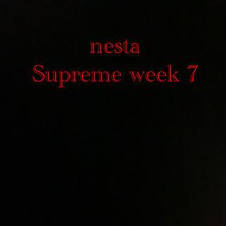 nesta supreme week 7(その他)