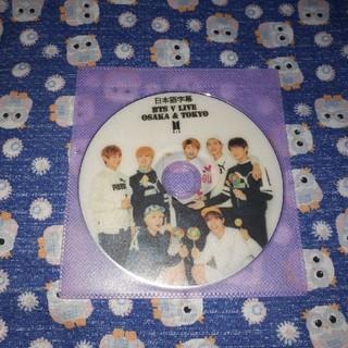 ボウダンショウネンダン(防弾少年団(BTS))のBTS★V LIVE DVD(K-POP/アジア)