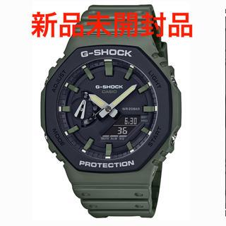 ジーショック(G-SHOCK)のG-SHOCK ストリート ユーティリティカラー GA-2110SU-3AJF(腕時計(アナログ))