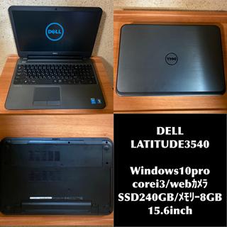 デル(DELL)のDELL LATITUDE3540 Windows10(ノートPC)