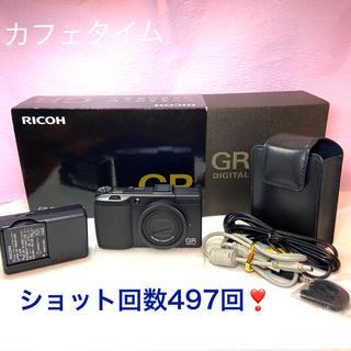 RICOH - 【超美品❣️】RICOH GR Ⅲ  リコーデジタル3 専用ケース付❣️