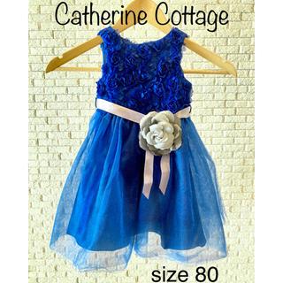 キャサリンコテージ(Catherine Cottage)のCatherine Cottage バラとチュールのベビードレス 80cm(セレモニードレス/スーツ)