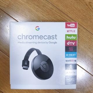 クローム(CHROME)のGoogle Chromecast(PC周辺機器)
