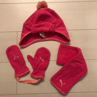 プーマ(PUMA)のPUMA 手袋 マフラー 帽子 3点セット(手袋)