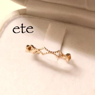 エテ(ete)の【ete】エテ*3号*菱形ピンキーリング*K10YG*指輪(リング(指輪))